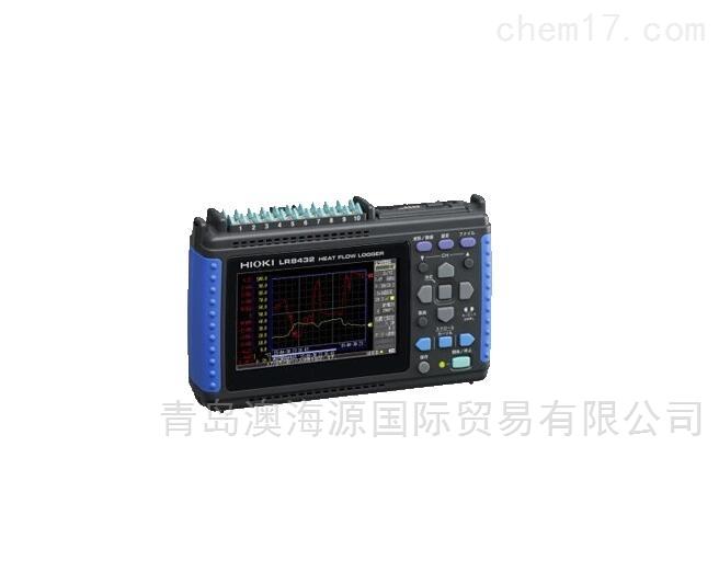 LR8432日本日置HIOKI数据采集器