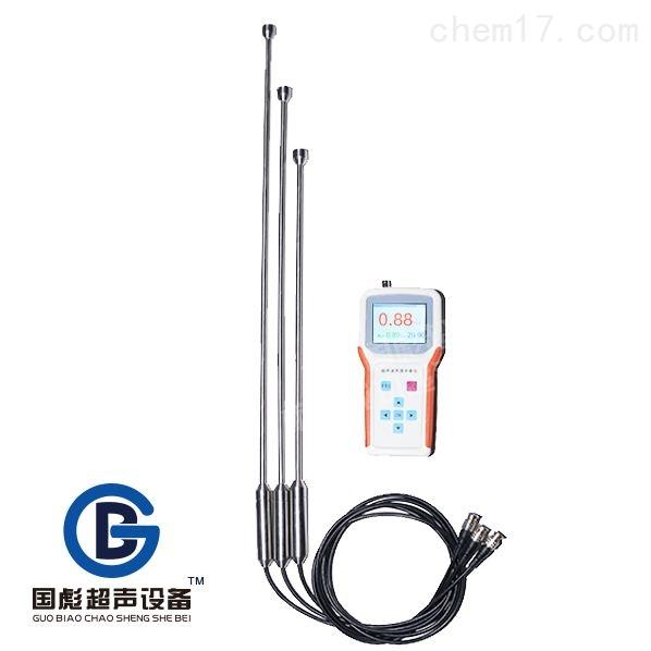 国彪手持式超声波声强测量仪频率检测