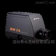 BM-7ABM-7A TOPCON 色度亮度计