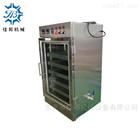 东莞周边工业烤箱 烘箱维修、翻新