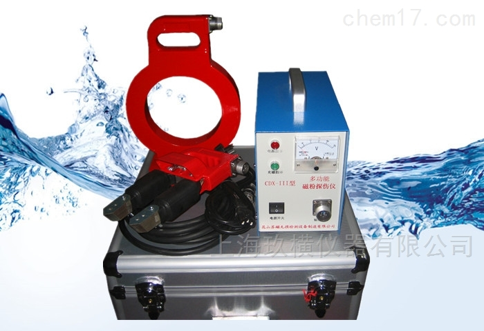 CDX-III磁粉探伤仪