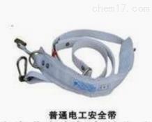 出售普通电工安全带