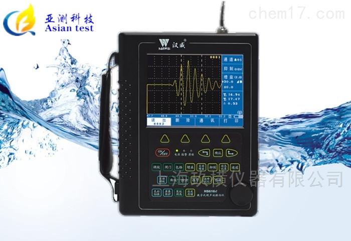 HS610e超声波探伤仪