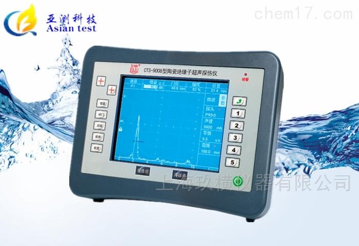 CTS-9008陶瓷绝缘子探伤仪