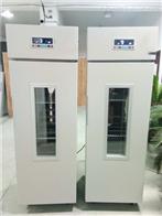 智能液晶人工气候箱SRG系列