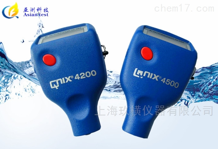 尼克斯QNix4200/4500涂层测厚仪
