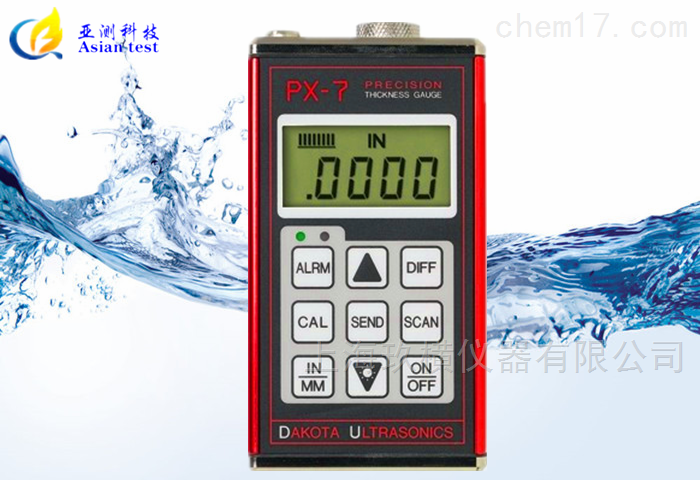 PX-7DL超声波测厚仪