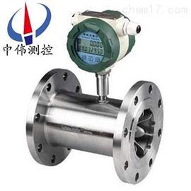 ZW-LWGY管道式液体涡轮流量计