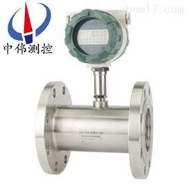 ZW-LWGY液体涡轮流量计