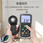 FS-1309便攜式照度計