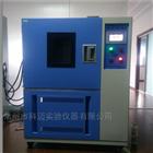 KM-GDW-050B科研行业高低温试验箱