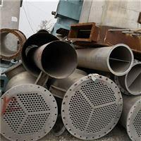 二手钛材蒸发器处理