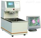 BQY-2 自动石油产品饱和蒸气压测定仪