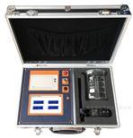 LYYMD-2000觸摸屏鹽密測定儀
