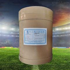 N-乙酰半胱氨酸廠家