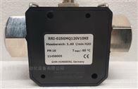 RRI-025GMQ120V10KE豪斯派克Honsberg流量传感器