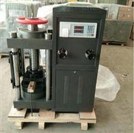 DYE-300C型水泥抗压抗折一体机