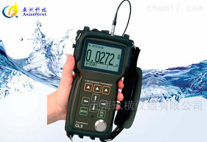 CL5高精度测厚仪(0.001mm)