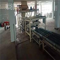 th001玻镁板成套设备直销生产商