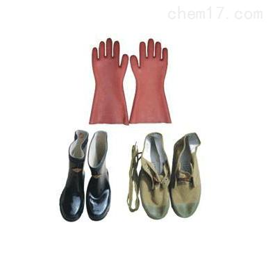 专业生产绝缘手套、绝缘靴、绝缘胶鞋