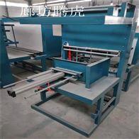 th001出售新型热收缩膜包装机