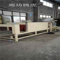 th001硅质板包装机现货供应