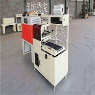 th001热收缩封切机专业厂家质量可靠