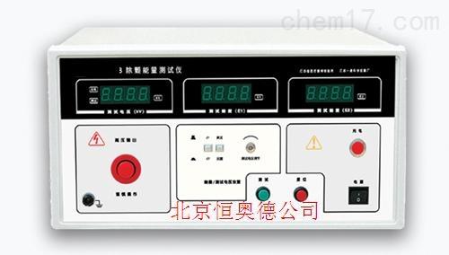 除颤能量测试仪  厂家