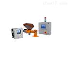 cPAT在線式彩色處理自動化技術(cPAT)塑料製造