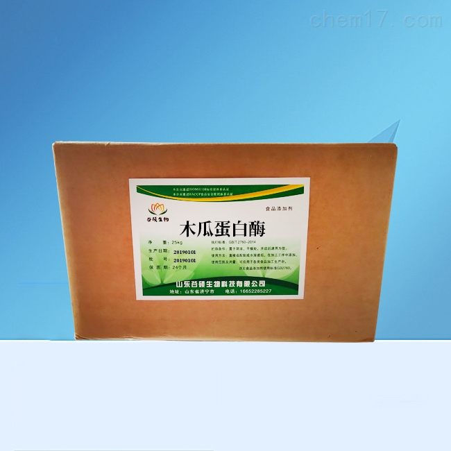 广东木瓜蛋白酶生产厂家