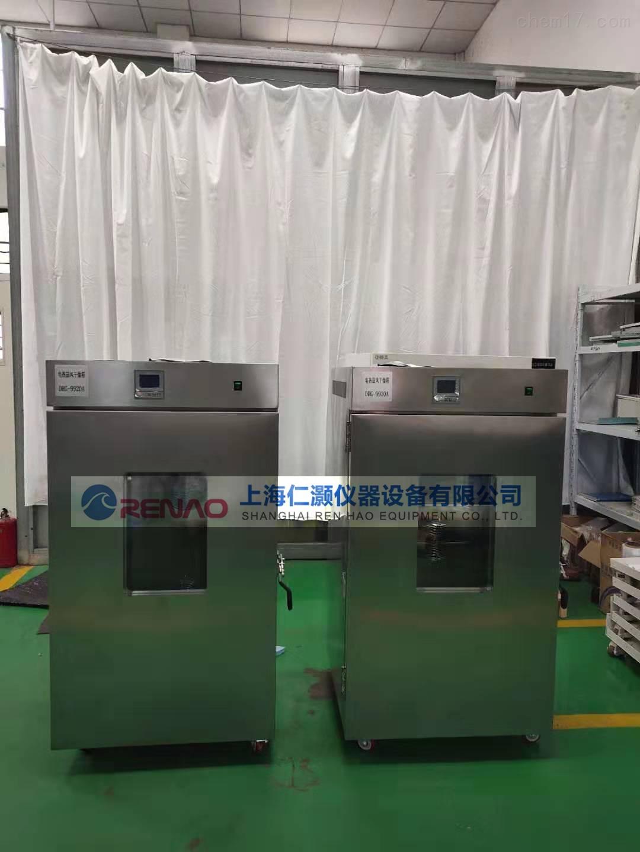 潔淨室潔淨烘箱-304不鏽鋼