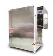 AG-100柜式速冻机
