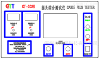 CT-202HCT-202H插头综合测试仪