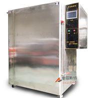 AF/SDG-100柜式饺子液氮速冻机