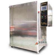 液氮速冻机型号