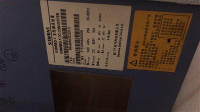 辽阳快速抢修西门子6RA7081面板不显示维修公司
