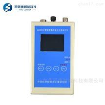LD-QX6530土壤氧化还原电位测定仪