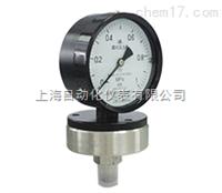 YPF-100B -F膜片压力表