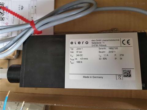 ELERO易耐诺电机中国公司