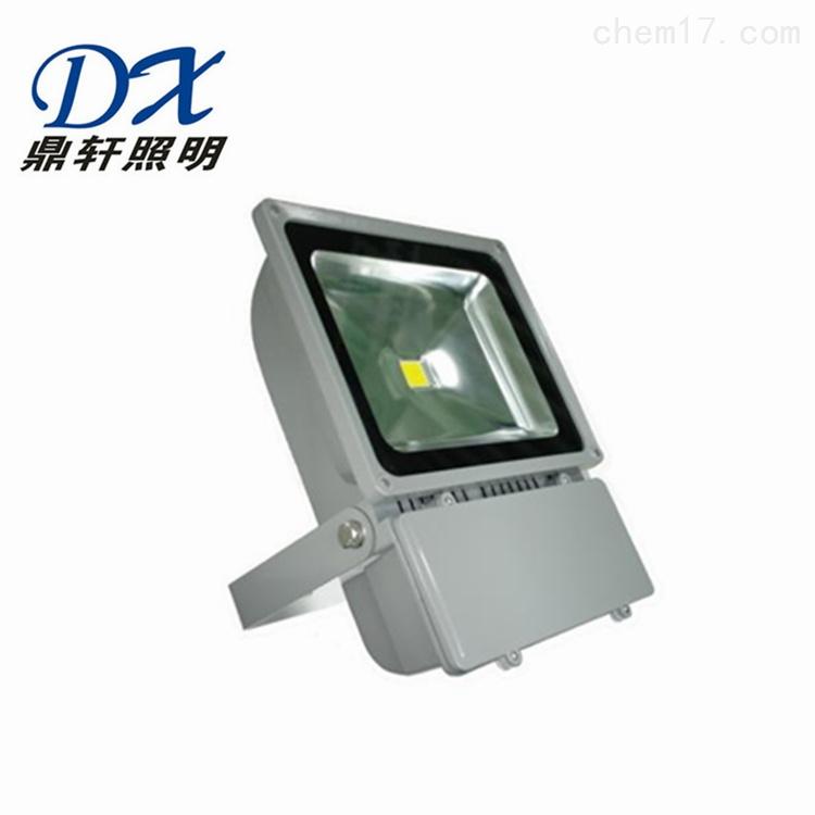 工厂车间仓库LED节能投光灯50W/100W