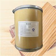 食品级N-乙酰半胱氨酸生产厂家
