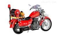 QJ150-18F二轮消防摩托车