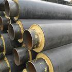 聚氨酯集中供熱保溫管道廠家地址