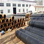 沈阳管径219供暖塑套钢预制保温管价格优惠