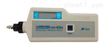 VM63A数显振动表vm63a大量供应