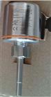 LR7024易福门IFM液位传感器现货