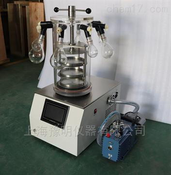 LGJ-10A真空冷冻干燥机报价