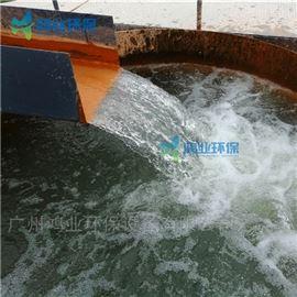 脱水设备石料厂泥浆分离机 制沙污泥干排设备
