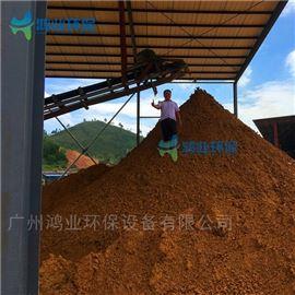 脱水设备机制砂厂泥浆榨干机 沙石场污泥分离设备