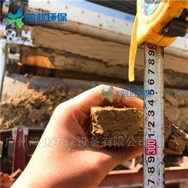 脱水设备洗沙厂污泥榨干机 洗沙场泥浆干堆设备